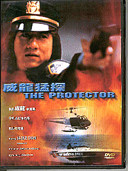 Who's boat??What movie??-protector.jpg
