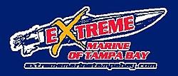 "VIEW  ""Extreme Marine TV""!!!!-extrememarinelogo.jpg"