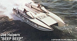 OLD RACE BOATS - Where are they now?-lanier.jpg