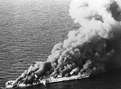 """Cigarette"" boats attack US Navy-800px-bild-prayingmantis5sahand%5B1%5D.jpg"