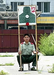 OT: Quit Complaining about your Job-capt.1057820649.china_military_police_bej103.jpg