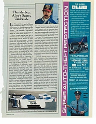 More Cubic Inches the a Grave-pg5-large-.jpg