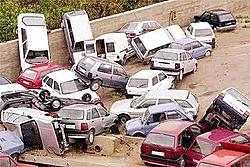 Late night funny-parking-lot.jpg