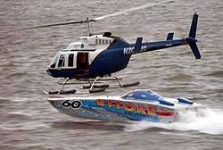 More Biloxi Photo-ettore-chopper.jpg