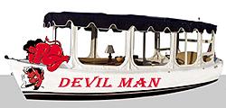 """DEVILMAN """"Top Secret"""" Spy Photo New Boat Layout-devilman.jpg"""