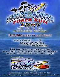 What runs this year?-2007-flyer-reduced.jpg