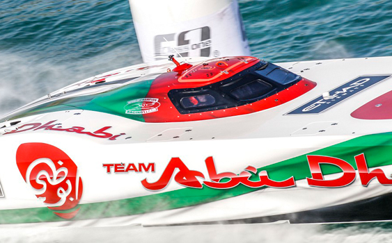 Abu Dhabi's 48-foot MTI catamaran made a strong showing with a new cockpit crew in Terracina, Italy, last weekend. Photo courtesy UIM Class 1.