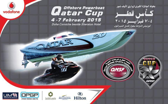 The U.S. contingent for the Qatar Cup heads for Doha next Sunday.